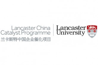 China Catalyst Programme – Market visit to Guangzhou – Expressions of Interest